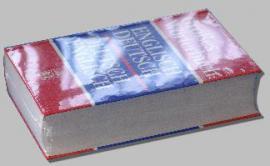 Упаковка книг в плёнку