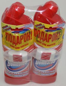 Групповая упаковка бытовой химии в плёнку с подарком (для акции)