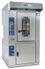 Печь хлебопекарная ротационная Ellade 9T 6040 хлебопекарное оборудование