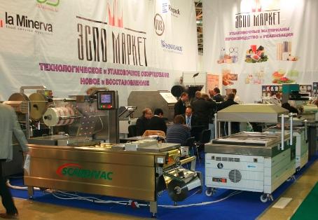 11 октября по 15 октября  Участие в выставке АГРОПРОДМАШ-2010